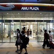 博多駅直結の大きな商業施設