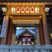 東京にも伊勢神宮がある