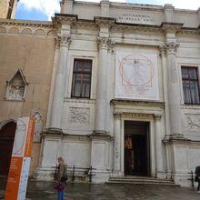 アカデミア美術館(ベネチア)