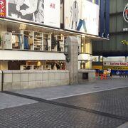 大阪ミナミの有名なスポット