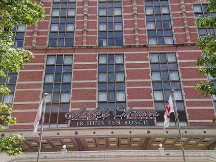 ホテルオークラJRハウステンボス 写真
