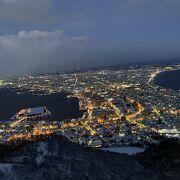 日本3大夜景の1つはさすがに美しい