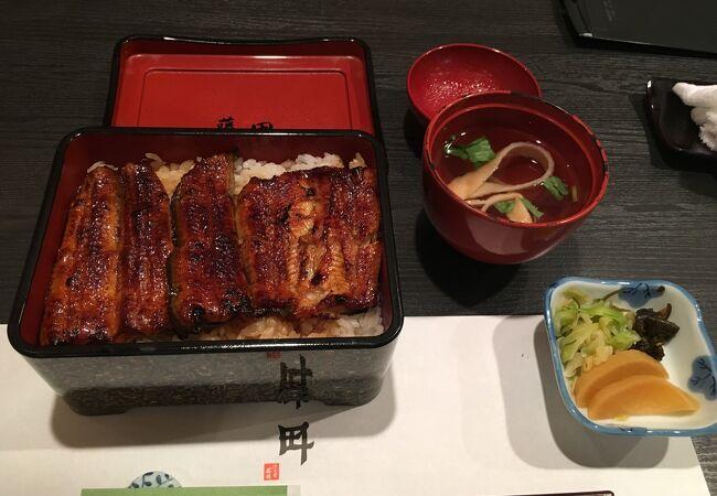 うなぎ藤田 浜松駅前店