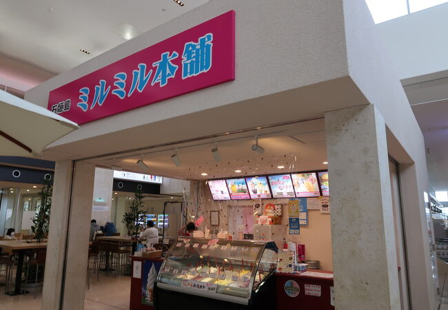 人気ジェラートが空港でも食べられます