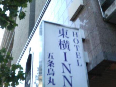 東横イン京都五条烏丸 写真
