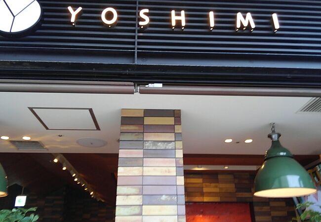 ダイニングカフェ ヨシミ 調布パルコ店