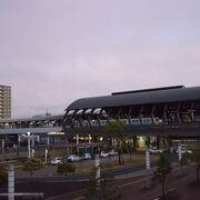 南四国のターミナル駅