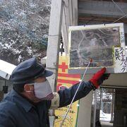 乗ること自体が楽しい、島根県が誇るローカル線です