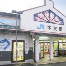 沿線の最大駅、木次駅の様子