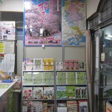 木次駅構内の雲南市観光協会では、色々なパンフが貰えます
