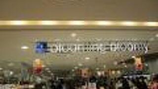 ブルーミング ブルーミー セレオ八王子店
