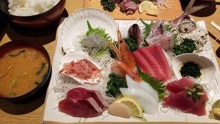 沼津でお魚なら@丸天