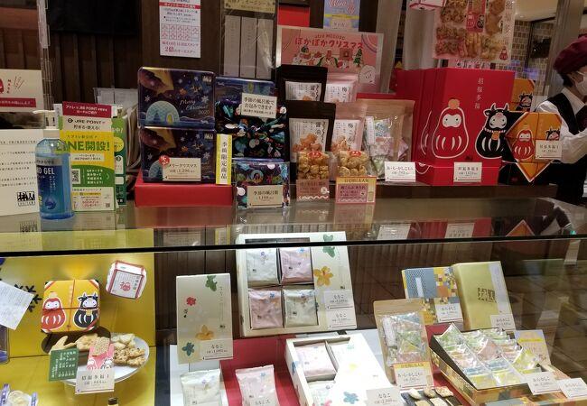 赤坂柿山 アトレ目黒店