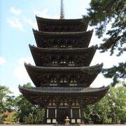 平城京の雰囲気を味わうことができるお寺