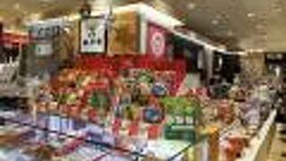 東京風月堂 アトレ目黒店