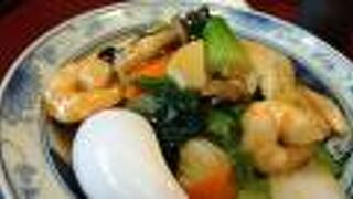 中華風家庭料理 ふーみん