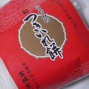 宮崎の菓子屋