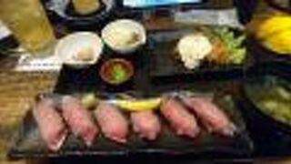 宮崎風土 あっぱれ食堂