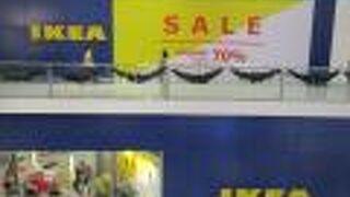 IKEA (バンナー店)