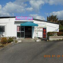 物産センター石垣島