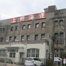 旧三菱合資会社若松支店
