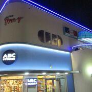 ABCストア (パシフィックプレイス店)
