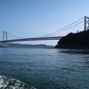 大鳴門橋!