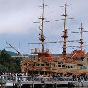 かっこいい海賊船