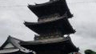龍源寺三重塔