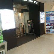 カードラウンジin長崎空港