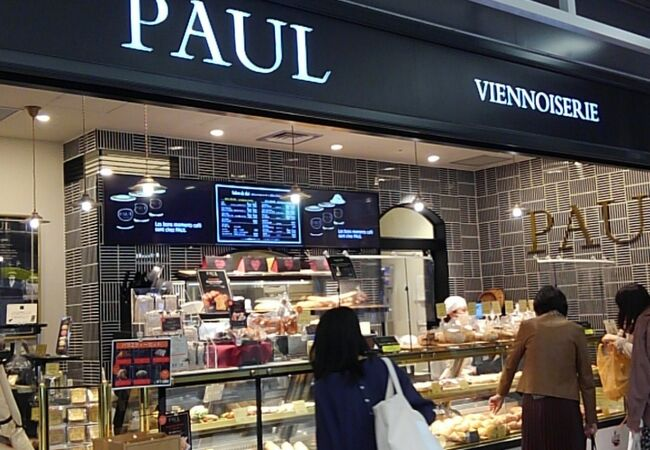PAUL NEWoMan新宿店