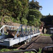 傾斜鉄道の跡地