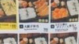 紅虎餃子房 イオンモール茨木
