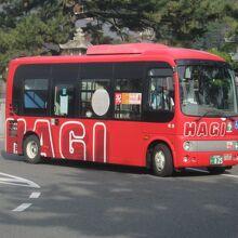 まぁーるバスはこんなバスです