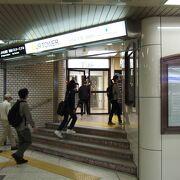 (再訪)地下鉄東豊線にも直結