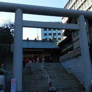 ビル街の中にある神社