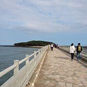 青島神社がある小さな島