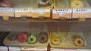 ラッキードーナッツ 茨木店