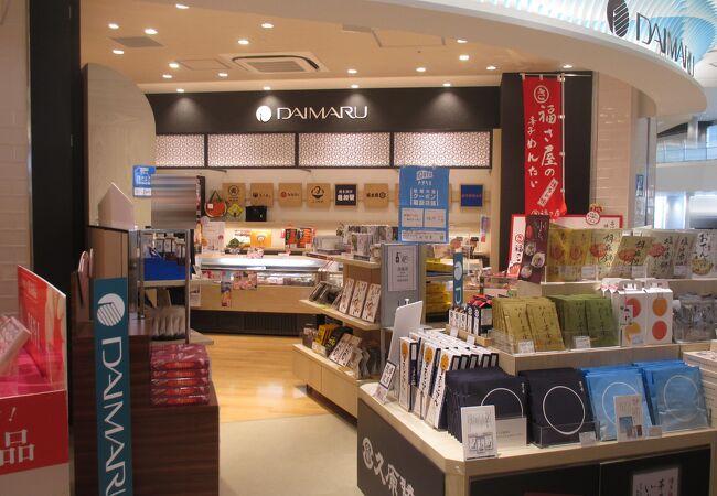 空港の中では人気店ですよ。