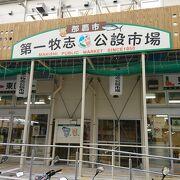 沖縄の台所