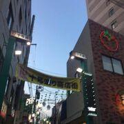 笹塚の下町的光景