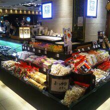 宮田 百番街店