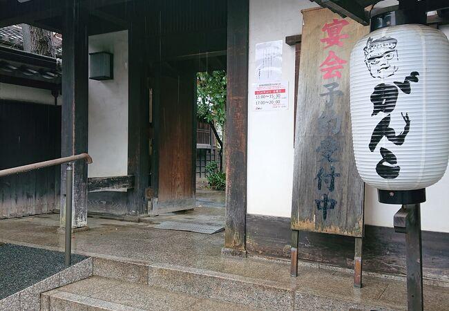 がんこ平野郷屋敷でランチ