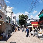 美味しいパン屋さんなど素敵なお店が並ぶ軽井沢の繁華街