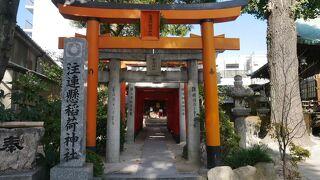 櫛田神社 夫婦恵比寿神社