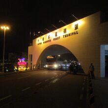 マカオ 外港フェリーターミナル