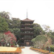 日本三名塔の1つ?