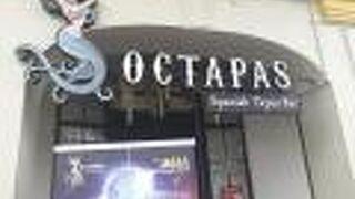 オクトパス