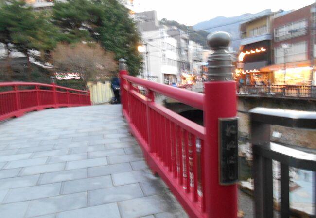 有馬川に架かる橋