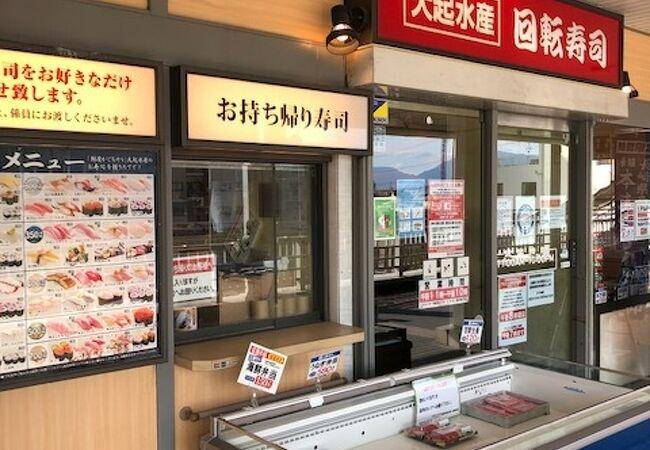 大起水産回転寿司 北野田店